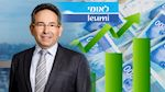 בנק לאומי: קצב רכישות המטח של בנק ישראל, כפול מהמסגרת