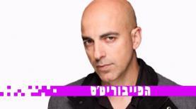 אליאב אללוף (צילום: אדר יראון, אפוק טיימס), צילום: אדר יראון, אפוק טיימס