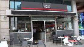 ארומה בית קפה, צילום: מערכת אייס