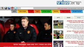 ישראל ספורט (צילום מסך מהאתר), צילום: צילום מסך מהאתר