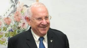 ראובן (רובי) ריבלין, צילום: Getty images Israel