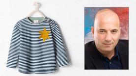 """אילון זרמון חולצת זארה, צילום: יח""""צ"""