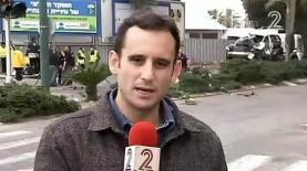 גלעד שלמור, צילום: צילום מסך: חדשות 2