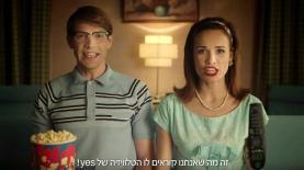 הפרסומת של yes במצעד של אייס
