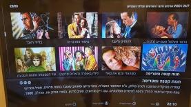 ה-VOD של yes בערב יום השואה, צילום: אייס