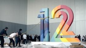 """קשת 12, צילום: יח""""צ"""