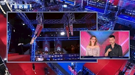נינגה ישראל, צילום: מסך: קשת 12