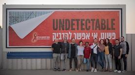 קמפיין של הוועד למלחמה באיידס, צילום: יובל וייצן