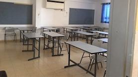 כיתה, צילום: רשת עמל