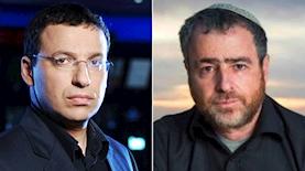 שמעון ריקלין ורביב דרוקר, צילום: מתוך פרופיל הפייסבוק של שמעון ריקלין, אלדד רפאלי