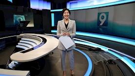 לי סו גונג, צילום: AFP