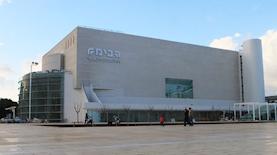 הבימה, צילום: Ilan Costica from wikipedia