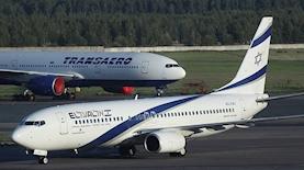 מטוס אל על, צילום: Aeroprints.com /wikimedia