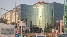 משרדי WeWork בהרצליה, צילום: דוד שי