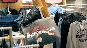 קניות, צילום: Pixabay