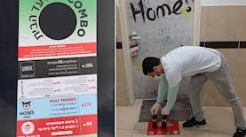 קוקה קולה ישראל חוברת לעסקים קטנים, צילום: אורן טסלר