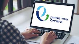 איגוד השיווק הישראלי, צילום: freepik