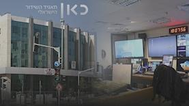 כאן תאגיד השידור הישראלי, צילום: ויקיפדיה