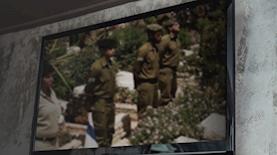שידורי יום הזיכרון, צילום: ויקיפדיה/צהל