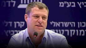 """אסף אילת, יו""""ר רשות החשמל, צילום: מסך מתוך יוטיוב IsraelDemocracyIns"""