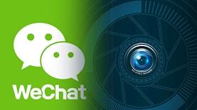 WeChat, צילום: pixabay