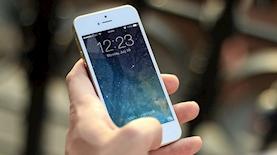 אייפון, צילום: pixabay