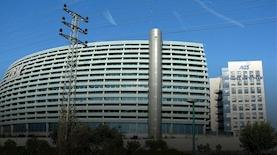 בנין IBM, צילום: ויקיפדיה