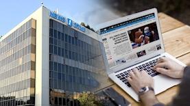 וואלה NEWS, צילום: מסך אתר וואלה NEWS, ויקיפדיה, pixabay