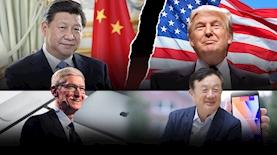 """מלחמת הסחר בין ארה""""ב לסין, צילום: פייסבוק, ויקיפדיה, מתוך אתר huawei, unsplash"""