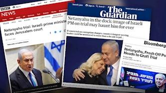 משפט נתניהו, צילום: מתוך האתרים: BBC, The Guardian, Bloomberg
