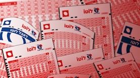 כרטיסי הגרלת לוטו, צילום: מתוך אתר מפעל הפייס