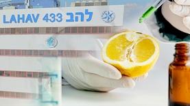 בדיקות מעבדה, משרדי להב 433, צילום: freepik, ויקיפדיה