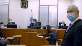 משפט נתניהו, צילום: מסך חדשות כאן 11