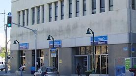 בנק לאומי, צילום: ויקיפדיה
