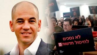 עובדי רשת 13, נדב טופולסקי, צילום: מתוך פייסבוק ארגון העיתונאים, מתוך אתר israel-is.