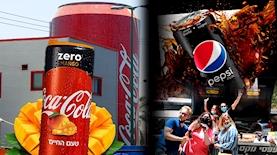 פפסי, קוקה קולה, צילום: פייסבוק/ פפסי, קוקה קולה
