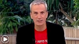 אברי גלעד בתכנית הבוקר של רשת 13, צילום: רשת 13