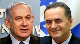 ישראל כץ, בנימין נתניהו, צילום: פייסבוק/ישראל כץ, בנימין נתניהו