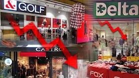 הפסדי ענק לרשתות האופנה הגדולות, צילום: ויקיפדיה, פייסבוק/גולף, דלתא, פוקס