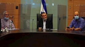 ישיבת ועדת הכספים, צילום: עדינה ולמן, דוברות הכנסת