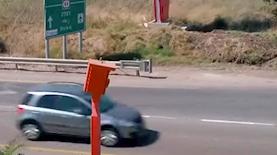 מצלמות מהירות, צילום: מתוך אתר gov