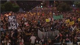 ההפגנה בכיכר רבין, הערב, צילום: צילום מסך, חדשות N12