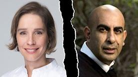 ברק כהן, אלונה בר-און, צילום: פייסבוק/ברק כהן, יחצ