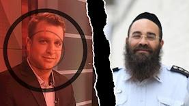 עופר אלמליח, לירן לוי, צילום: דוברות שירות בתי הסוהר, פייסבוק/לירן לוי
