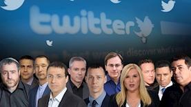 העיתונאים החזקים בטוויטר, צילום: רשתות חברתיות, ויקיפדיה, istock