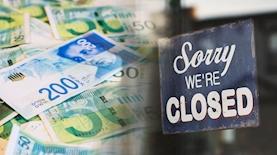 סיוע לעסקים במשבר הקורונה, צילום: Istock ,unsplash