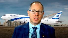 קני רוזנברג, צילום: יוטיוב Centers Health Care, פייסבוק/אל על/ Yochai Mossi
