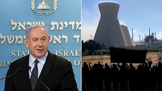 בתי הזיקוק בחיפה, בנימין נתניהו, צילום: מסך כאן 11, פייסבוק/בנימין נתניהו