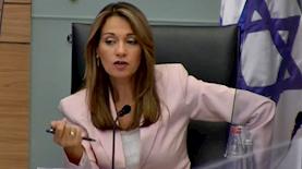 יפעת שאשא ביטון, צילום: מסך, ערוץ הכנסת