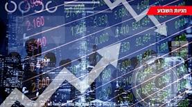 מניות השבוע, צילום: Pixabay